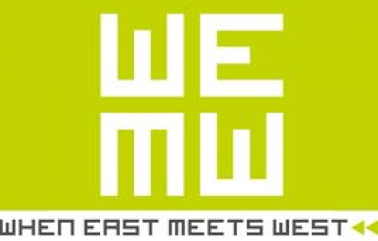 When East Meets West: This is IT pitch